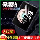 小米手錶超值版全屏滿版PET保護膜保護貼(2片裝)