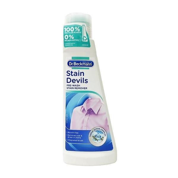 德國 Dr. Beckmann 衣物局部預洗去污劑 附軟刷頭 250ml (Pre-Wash Stain Devils)