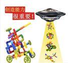 兒童拼接水管道積木拼裝玩具拼插3-4-6...