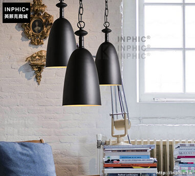 INPHIC- 北歐現代個性鐵藝燈罩餐廳客廳咖啡廳吧台吸吊兩用燈_S197C