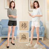 孕婦短褲女夏季薄款2018新款時尚外穿寬鬆褲子托腹闊腿打底褲夏裝