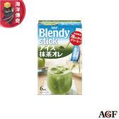 【海洋傳奇】【日本出貨】AGF Blendy Stick 即溶沖泡冰抹茶歐蕾(冷飲沖泡即可) 6入x6盒