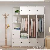 簡易衣柜簡約現代經濟型組裝塑料單人小衣櫥省空間仿實木板式宿舍花間公主YYS