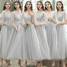 2021新款綁帶平時可穿姐妹團中長款伴娘禮服主持簡約大氣仙氣質春 伊蘿