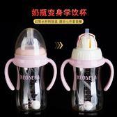 嬰兒耐摔PPSU奶瓶新生兒寬口徑帶手柄塑料吸管寶寶防脹氣 芥末原創