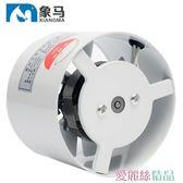 圓形管道風機排氣扇換氣扇抽風機排風扇新風機4寸高速靜音100mm  愛麗絲LX
