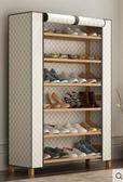 帶布套楠竹鞋架多層可調節防塵鞋櫃宜家簡易鞋架子特價學生鞋架(六層80)