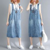 中大尺碼 口袋牛仔吊帶裙新款大碼女裝寬鬆中長款百搭背帶裙 ZQ965【衣好月圓】