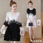 短袖洋裝 女裝新款雪紡拼接蕾絲中裙寬鬆遮肚大碼洋氣連身裙 EY6346『樂愛居家館』