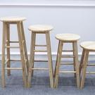 實木吧椅吧凳實木吧臺椅酒吧椅高腳凳梯凳歐式吧臺椅椅子高圓凳椅快速出貨