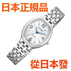 免運費 日本正規貨 公民 EXCEED 太陽能鐘 女士手錶 EW2430-57A