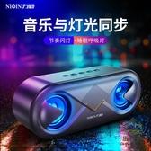 無線藍牙音響大音量超重低音炮3D環繞小型便攜【步行者戶外生活館】