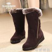 兔毛保暖中筒一腳蹬雪地靴女鞋冬季加絨平底新款媽媽棉鞋  WD 聖誕節快樂購
