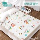 隔尿墊1.8m床單嬰兒童防水可洗大號超大床墊保護純棉隔夜夏天透氣 果果輕時尚