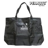 日本限定 SNOOPY 史努比 & 糊塗塔克 英字版 摺疊收納式 旅行袋 / 手提袋/收納袋