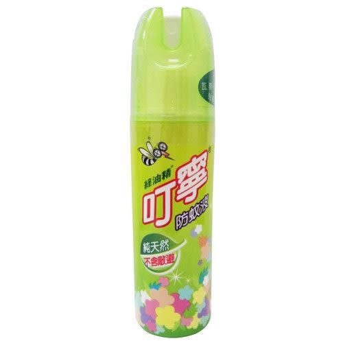 綠油精 叮寧 防蚊液隨身瓶-25ML◆四季百貨◆