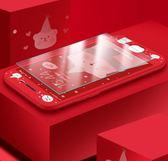 手機殼 oppor9s手機殼女款r11軟硅膠r9splus全包防摔r9s可愛r11plus保護 傾城小鋪