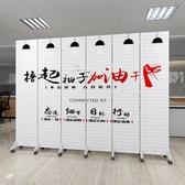 屏風隔斷墻簡約現代客廳折疊移動裝飾公司logo訂製辦公室布藝折屏 莎拉嘿呦