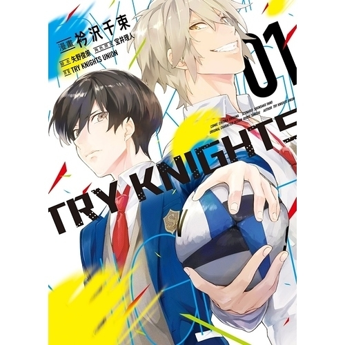TRY KNIGHTS(1)