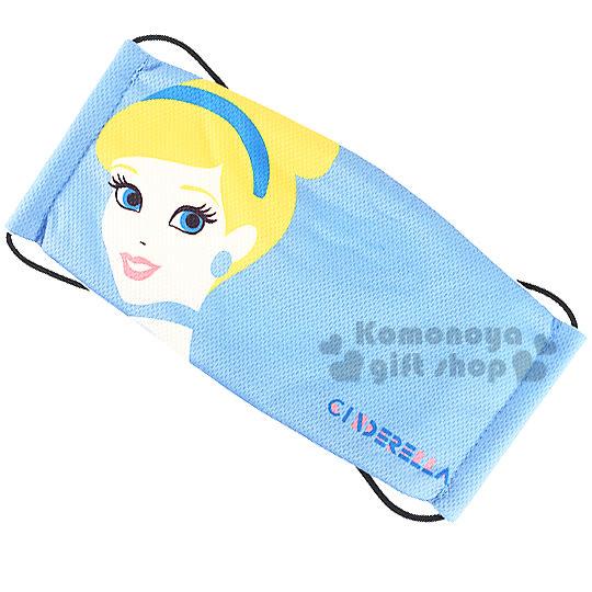 〔小禮堂〕迪士尼 仙杜瑞拉 成人平面口罩《藍.大臉.LOGO》透氣棉材質 8039000-20051