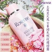 【南紡購物中心】Rosense土耳其大馬士革純天然玫瑰純露300ml
