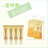 買4送6~ SHISEIDO資生堂 彈潤肌密 多效膠原美肌乳SPF50 (5ml)4瓶   再送試用包6包 [ IRiS 愛戀詩 ]