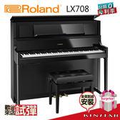 【金聲樂器】Roland LX708 PE 豪華 數位鋼琴 黑色鋼琴烤漆 LX-708