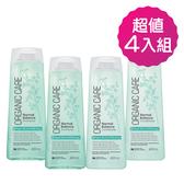 特惠 澳洲Natures Organics 健康均衡洗髮精400mlX2入+健康均衡潤髮乳400mlX2入 94SHOP