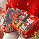 紅色聖誕襪女禮盒裝卡通襪子可愛純棉襪禮物【雲木雜貨】