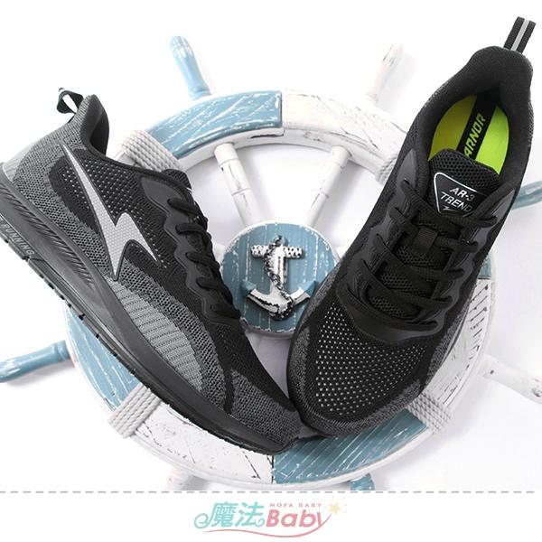 男運動鞋 輕量彈力緩震透氣飛織慢跑鞋 魔法Baby