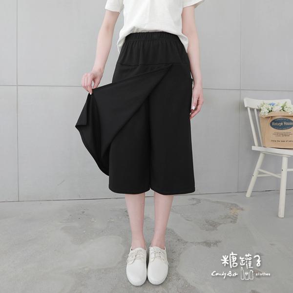 【五折價$360】糖罐子接片造型單邊口袋縮腰寬褲→黑 預購【KK6820】