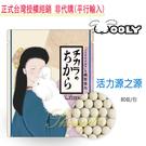 正品經銷-日本 WOOLY 兔子活力源之...