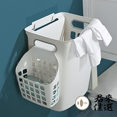 放髒衣服收納筐桶家用壁掛式髒衣簍廁所玩具洗衣髒衣籃【君來佳選】