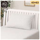 針織純棉枕套4 LGY 43×63 NITORI宜得利家居