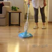 電動蒸汽拖把家用高溫殺菌清潔機蒸氣地拖地清洗器除螨去污非無線 igo 電壓:220v 『魔法鞋櫃』