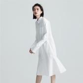 SISJEANS-白色質感魚尾襯衫洋裝【1729501201】