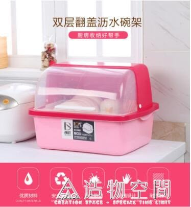 特大號塑料碗櫃廚房瀝水碗架帶蓋瀝水碗架碗盆裝碗筷收納箱放碗箱 NMS造物空間