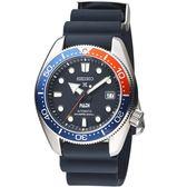 SEIKO精工PROSPEX PADI專業200M潛水機械腕錶 6R15-04J0D SPB087J1