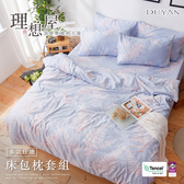 3M 吸濕排汗 頂級天絲雙人加大床包三件組-多款任選 台灣製