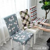 椅子套家用餐廳連體座現代簡約彈力辦公通用餐桌椅套罩凳子套布藝 樂活生活館