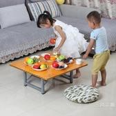 摺疊家用炕上的小桌子正方形炕桌矮方桌地桌榻榻米飄窗大號桌WY
