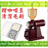 《加贈電子秤+咖啡豆+清潔刷》Tiamo 700S 紅色款 半磅電動磨豆機 (台灣製機身+義大利製刀盤)