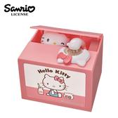 【日本正版】凱蒂貓 偷錢箱 存錢筒 儲金箱 小費箱 Hello Kitty 三麗鷗 SHINE - 376770