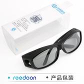 3D眼鏡3D偏振偏光不閃式reald立體3d眼鏡 電影院專用三d電視通用imax 玩趣3C