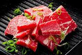 ㊣盅龐水產 ◇紐西蘭沙朗燒烤片◇500g±10%/包◇ 零售$190/包◇ 烤肉 煎牛排 beef 賠本