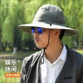 戶外釣魚帽子太陽防曬帽透氣隱藏式垂釣防蚊帽頭罩面紗遮陽面罩 美好生活居家館
