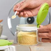 調味盒 儲物瓶罐/廚房儲物器皿調味罐和油壺組合套裝 玩趣3C