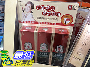[COSCO代購] RED GINSENG EVERYTIME 正官莊高麗參精*1G 10MLX30 PACKS _C186999