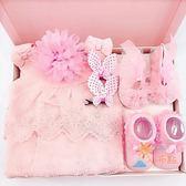 新生兒禮盒夏新生兒禮盒用品公主女寶寶連衣裙嬰兒禮品送禮百日宴會禮物wy
