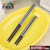 折疊筷子 伸縮筷子便攜式折疊餐具盒裝不銹鋼合金單人尖頭外帶食品級不發霉